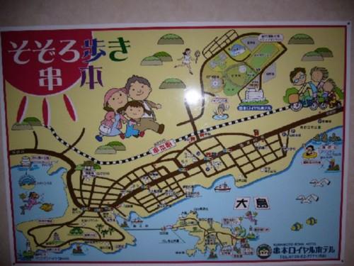 日本之旅 海中世界